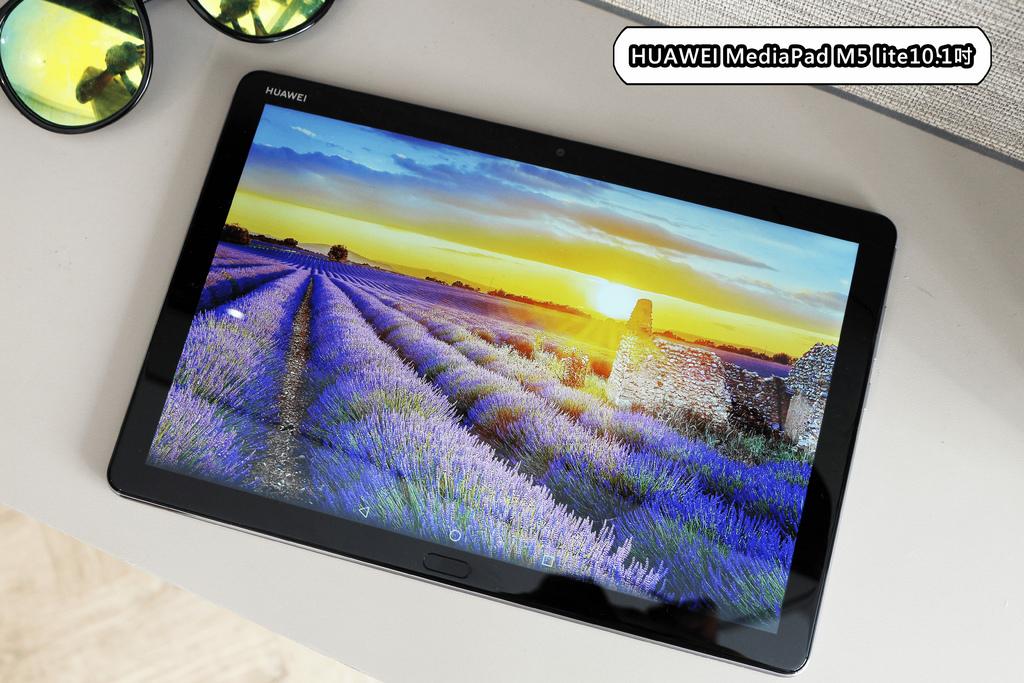 【平板推薦】華為Huawei MediaPad M5 lite 10.1吋追劇神器 孩子放心玩.jpg