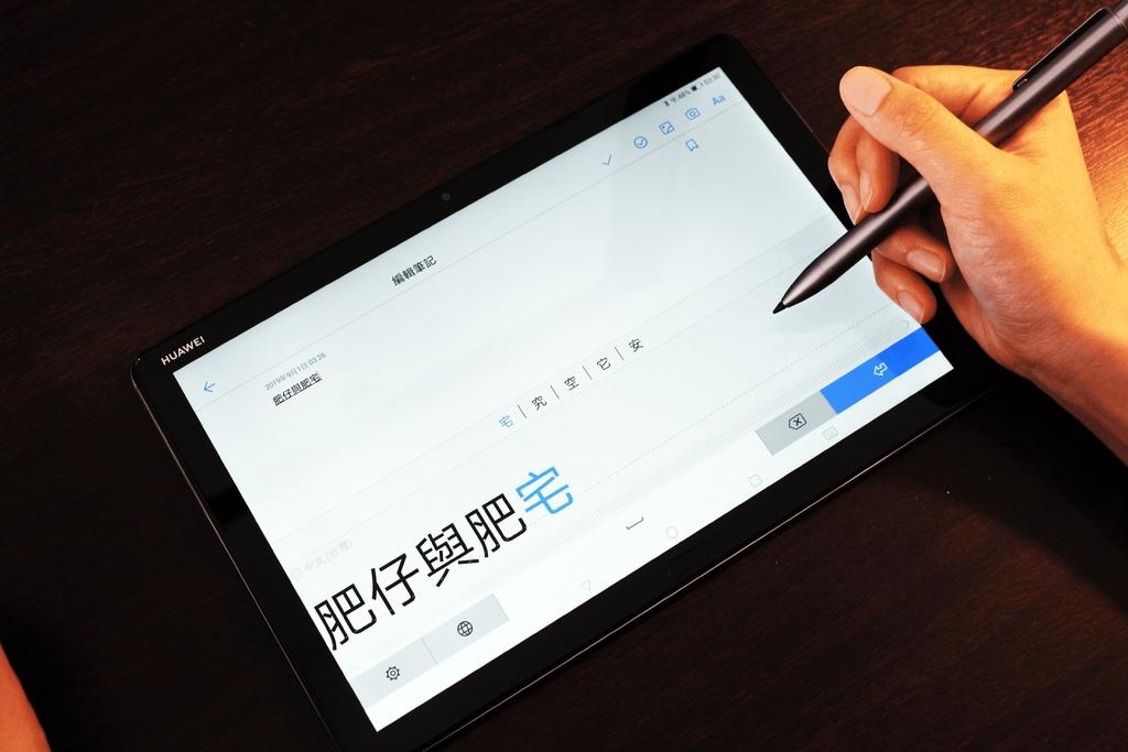 HUAWEI MediaPad M5 Lite-觸控筆.jpg