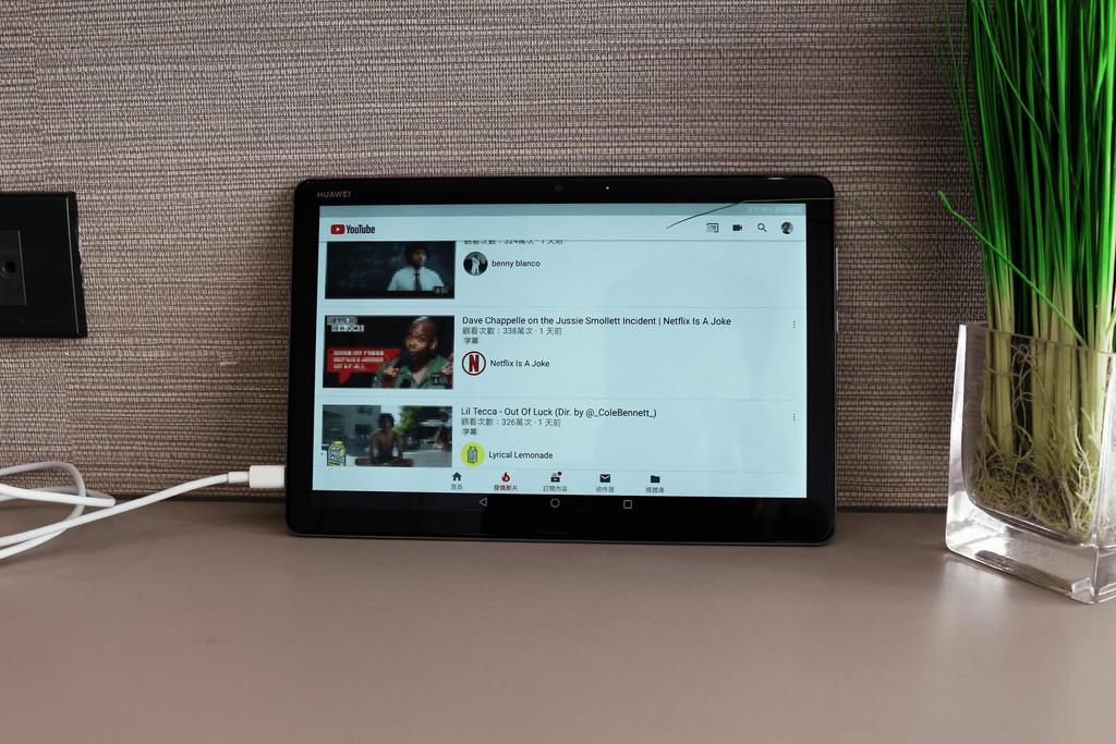 HUAWEI MediaPad M5 Lite-續航力.jpg