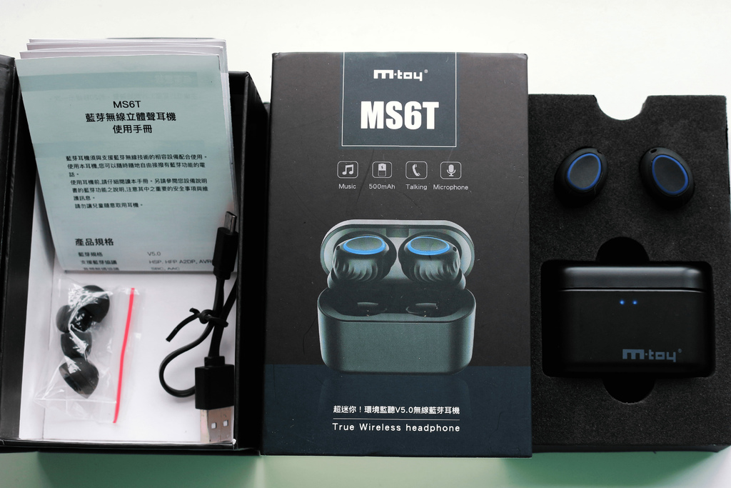 m-toy MS6T無線雙耳藍芽耳機-配件.jpg