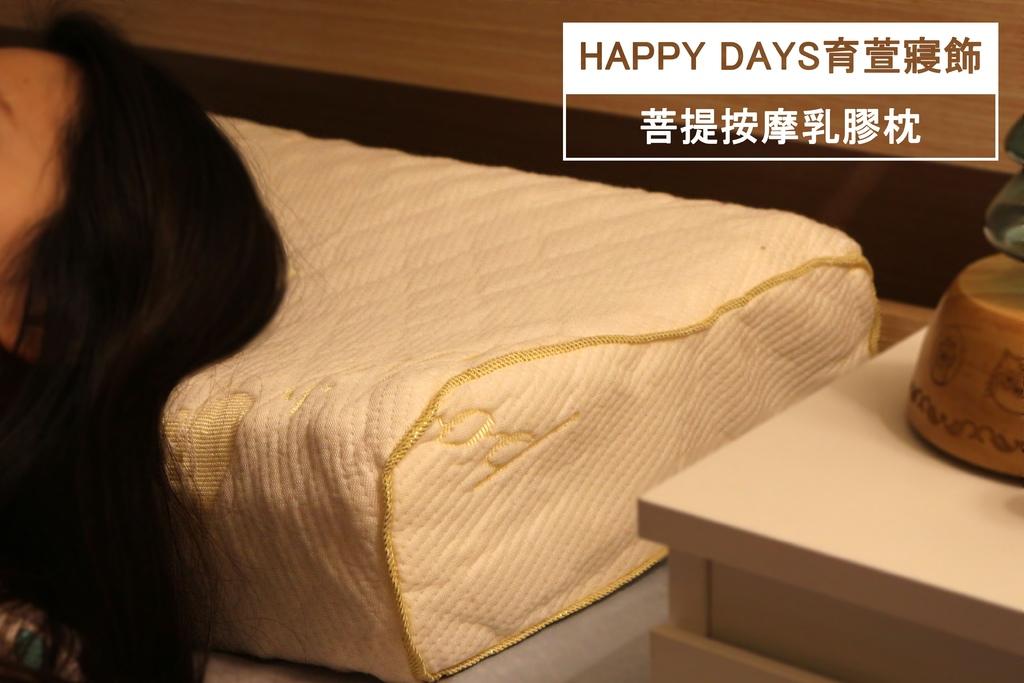 【乳膠枕推薦】泰國原裝進口100純天然菩提按摩乳膠枕頭.jpg
