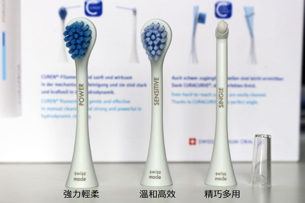 CURAPROX極致鑽白音波震動牙刷-CUREN®專利超柔軟刷毛.jpg