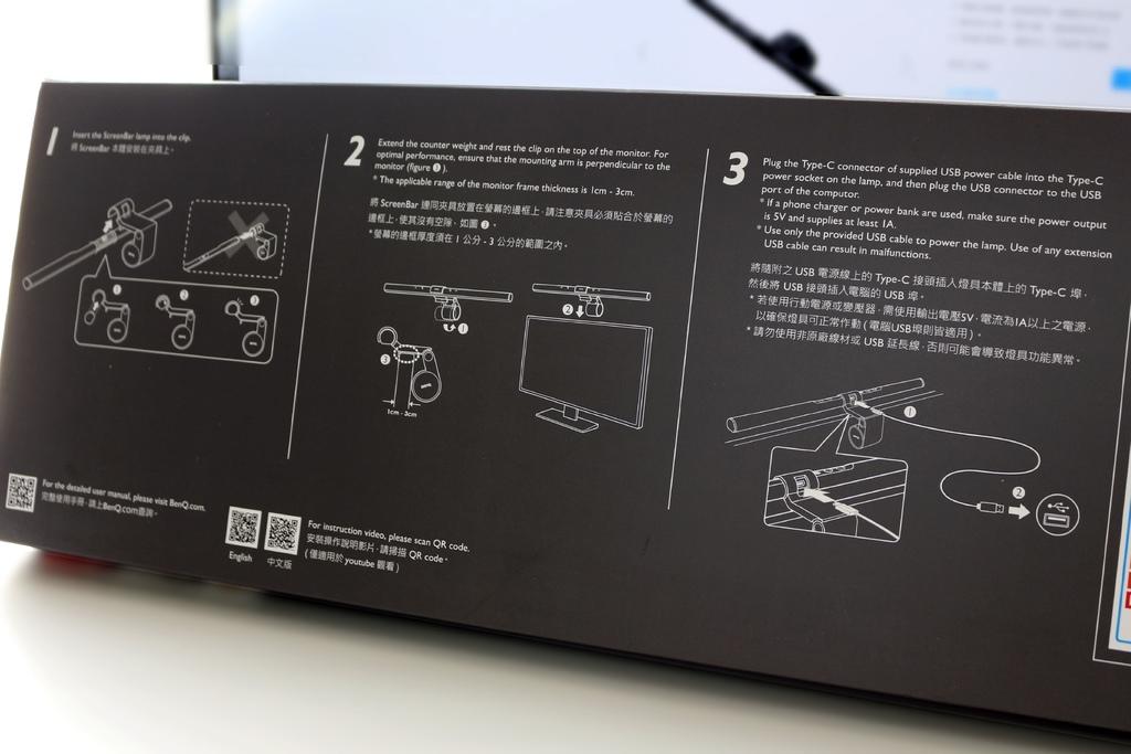 BenQ WiT ScreenBar螢幕智能掛燈-使用.jpg