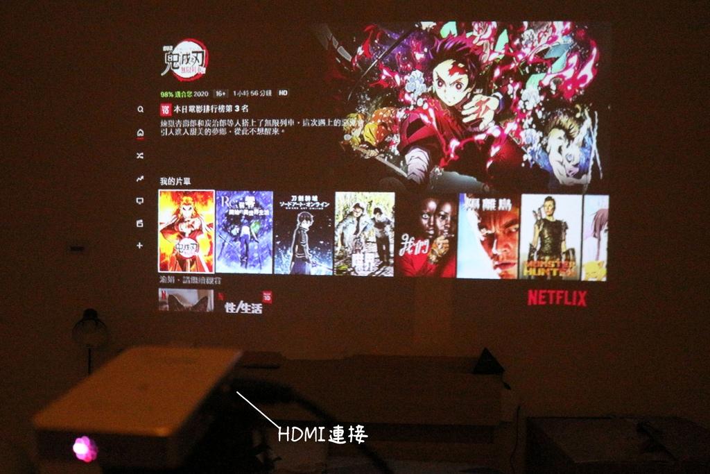 Dynalink安卓智慧4K電視盒.jpg