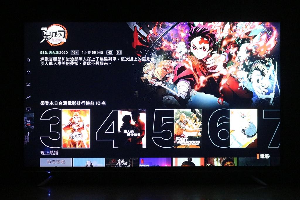Dynalink 4K HDR 電視盒.jpg