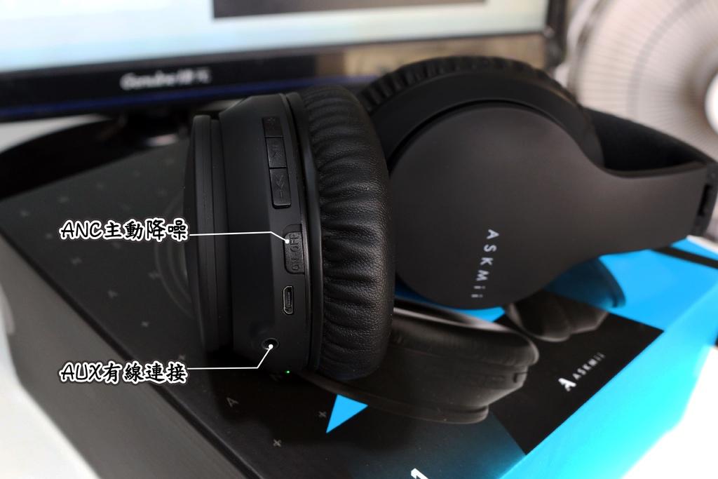 ASKMii GH-1降躁耳機-操作簡單.jpg