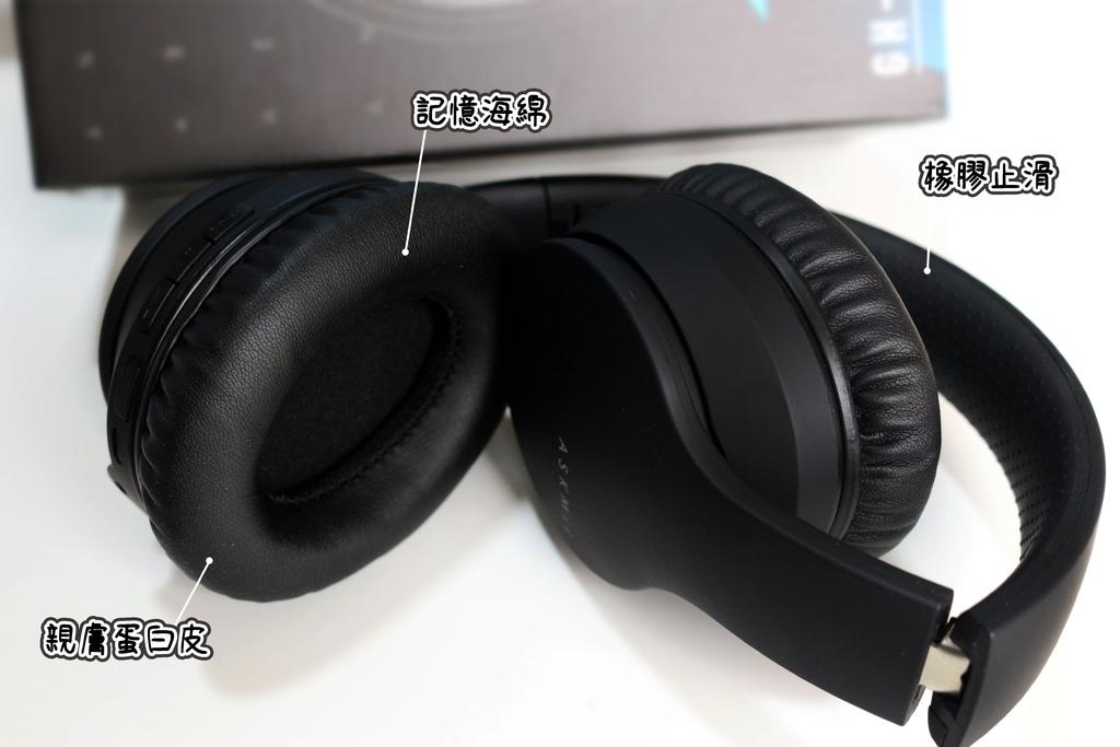 ASKMii GH-1降躁耳機-舒適配載.jpg