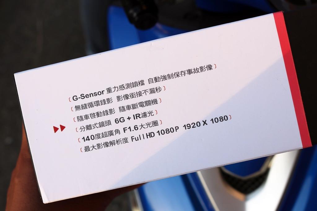Amber銨鉑AD731行車紀錄器-G-Sensor重力鎖檔.jpg