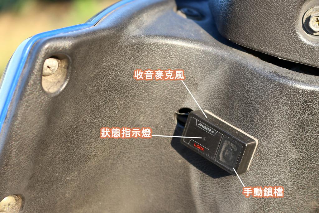 Amber銨鉑AD731行車紀錄器-外置控制器.jpg