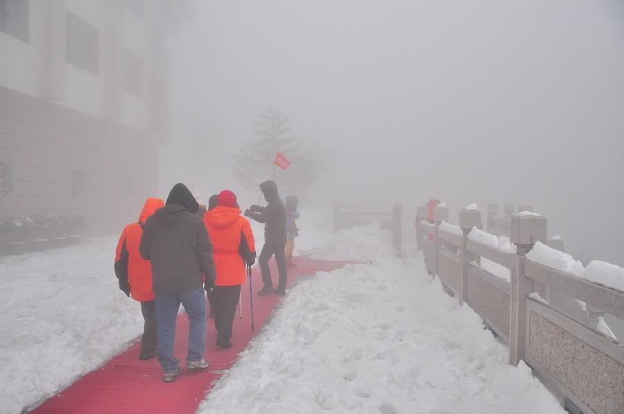 霧黃山03
