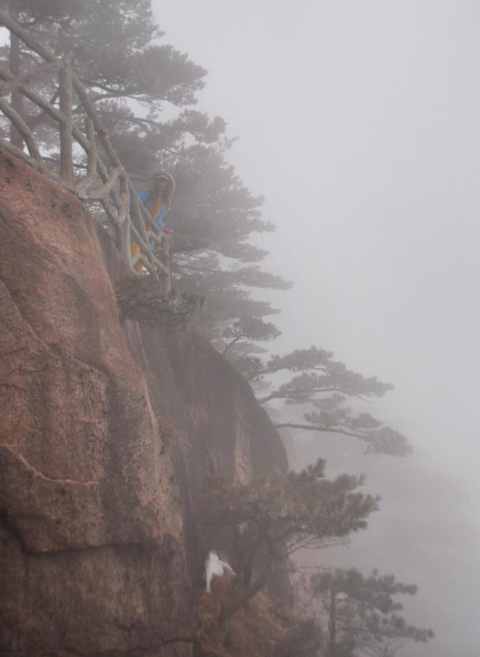 霧黃山17