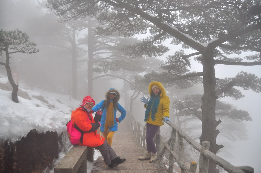 霧黃山20