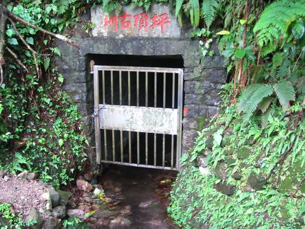 3.古圳隧道口