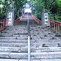 01-01芝山公園百二崁步道.JPG