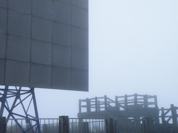03-04面天山雲霧中.JPG