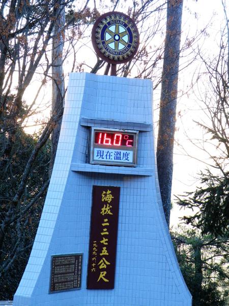 13-01冷哦.JPG