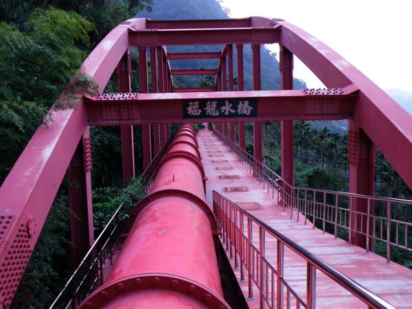 17-01白冷圳福龍水橋 (2).JPG