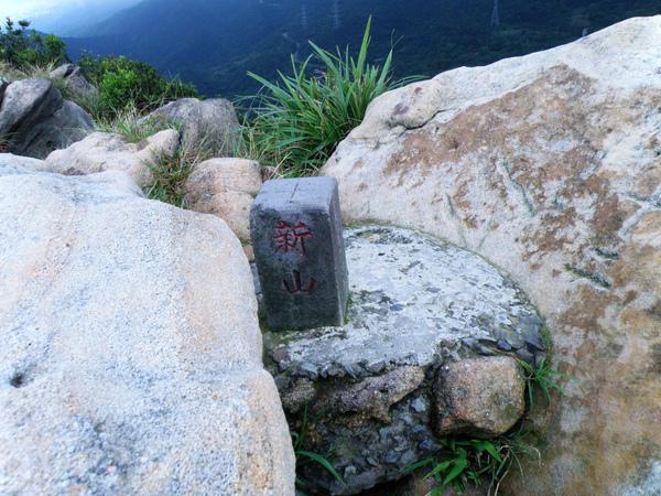 11-06新山.JPG