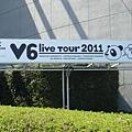 110830-02演唱會看板.JPG