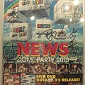 110831-16 JFC海報(NEWS).JPG