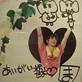 110831-19 JFC海報(Tegomass).JPG