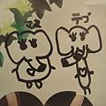 110831-20 JFC海報(Tegomass).JPG