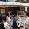 110831-27甜甜圈試吃.JPG