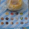 110831-30甜甜圈試吃05.JPG