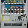 110902-01-節電中的販賣機.JPG