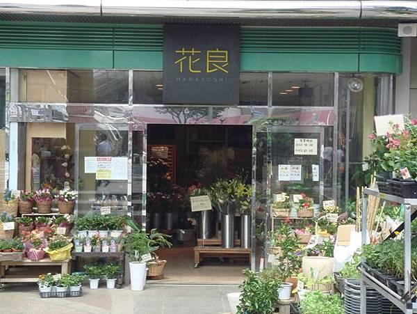 110902-04-赤羽西口花店.JPG