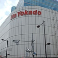 110902-06-赤羽 Ito Yokado.JPG
