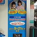 110902-15-赤羽-看板.JPG