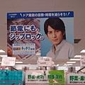 110902-12-赤羽 Ito Yokado(准一).JPG