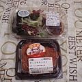 110902-21-雞塊+沙拉.JPG