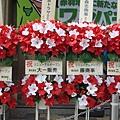 110903-02-赤羽西口商店祝賀花籃.JPG