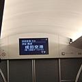 110903-08-skyline車內.JPG