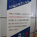 110903-05-赤羽站內理髮屋.JPG