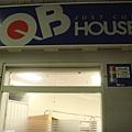 110903-06-赤羽站內理髮屋.JPG