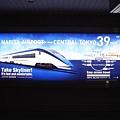110903-11-成田機場skyline看板.JPG