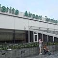 110903-13-成田機場第一航廈.JPG