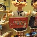 110903-16-成田機場-不二家餐廳.JPG