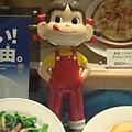 110903-17-成田機場-不二家餐廳.JPG
