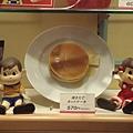 110903-19-成田機場-不二家餐廳.JPG