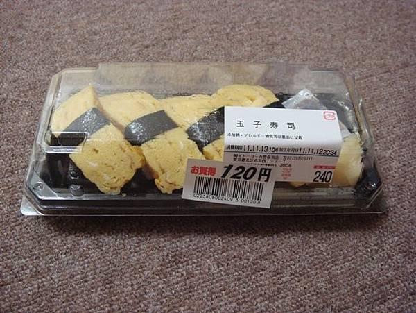 111112-68-玉子壽司(半額日幣120).JPG