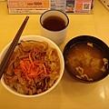 111113-01-松屋的豬丼(日幣290)..JPG