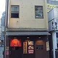 111113-09-武藏二天麵店.JPG