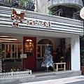 01-店門口.JPG