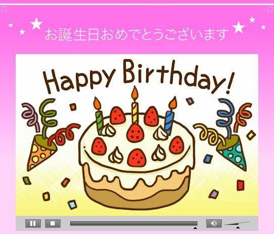 120821[JFC]蛋糕