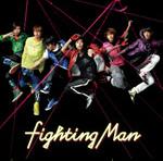 101103-Fighting Man-B.bmp