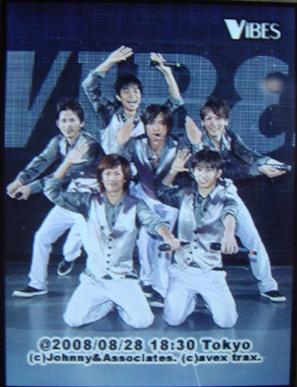 20080828-1830Tokyo.JPG